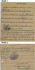 Scanned copy of the Fatwa (Urdu)